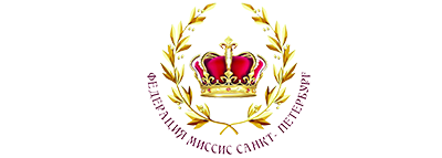 "missis spb logo — БФ ""Александра"""