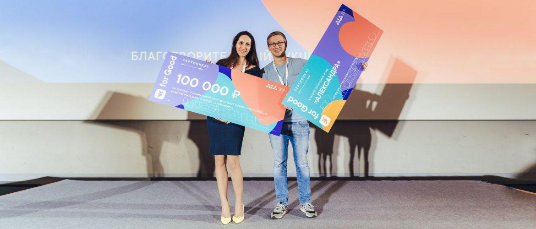 "fond aleksandra. pobeda v vkontakte — БФ ""Александра"""