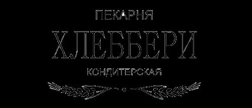 "pekarnja hlebberi — БФ ""Александра"""