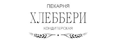 "hlebberi — БФ ""Александра"""